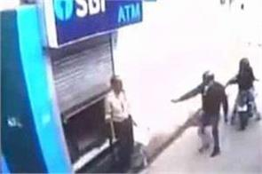 security guard rescues robbery on atm
