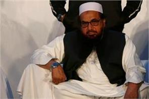 hafiz asked the un to remove his name from the list of terrorists