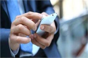 telecom companies offering cashback for handling arpu