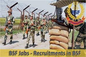 jobs for 10th pass in bsf get 34000 salaries
