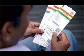 the aadhar must be linked in these 10 places