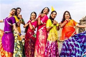 railway provide special facility for transgender