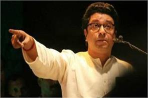 mns  padmavati  sanjay leela bhansali