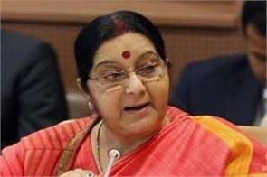 sushma swaraj help indians whotrapped in bali