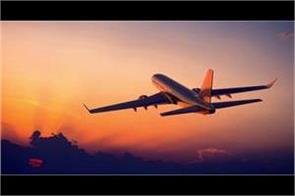 air travelers can get relief cancellation charge get a little discount