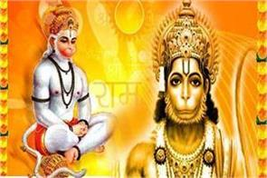 keeping the worship of hanuman ji keep meditation