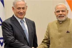 india participate in airforce drill in israel china pak not get entry