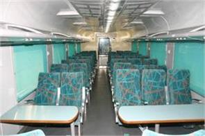 shatabdi express interior  get these facilities