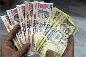 no criminal action against holding old of rs 500 1000 notes