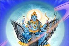 saturn dham raham in raipur rasulpur saturn amavas on 18