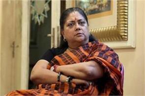 rajasthan magazine boycott to vasundhara raje