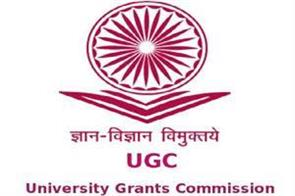 instructions to colleges and universities issued by ugc to stop ragging