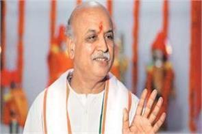 vishwa hindu parishad  pravin togadia  padmavati film