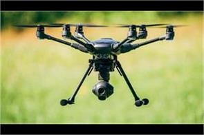 new rules for government  s use of drones issued