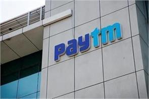 these 6 features associated with paytm will hardly know you