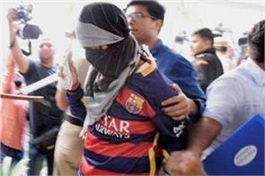 pradyuman murder case accused student custody extended