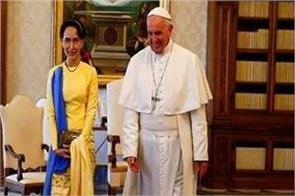 pope will meet suu in rohingya crisis
