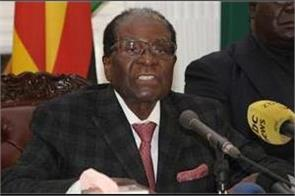 robert mugabe to face impeachment