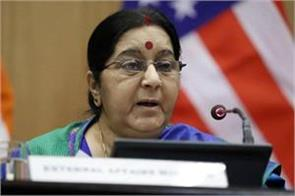 pak told sushma help  cheating of india