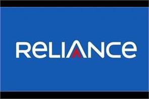 reliance power  s profit up 0 4   income decreases 7 7
