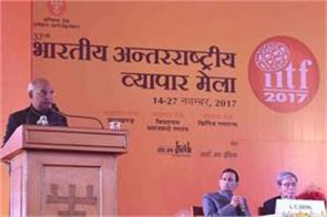 international trade fair from today president kovind inaugurate