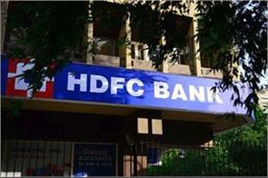 big news for customers of hdfc bank changes in savings account rules