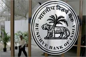 rbi to issue list of 50 defaulter companies