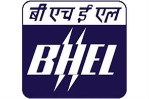 bhel vacancies  soon to apply 229 posts