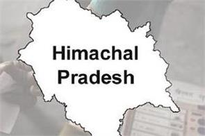 37 000 paramilitary forces on himachal pradesh for the first time vote