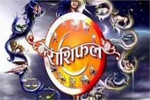 horoscope sun is crossing vishakha star