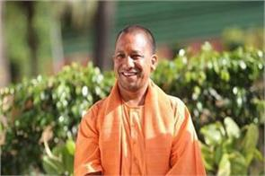 cm yogi will visit meerut tour today
