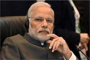 modi government give exemption to buy house