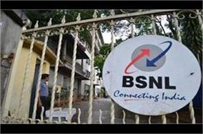 bsnl has changed plans of 187 this benefit will be given to customers