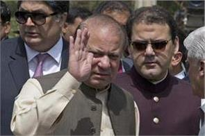 nawaz sharif returns home from uk to face trial