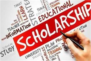 two lakh girls applied for minority scholarship scheme