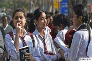 cbse relief given by the students  will be 5 years date of birth improve