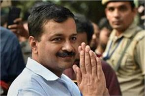 kejriwal wants to meet haryana punjab cm