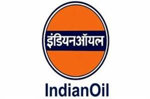 iocl   job  salary  candidate