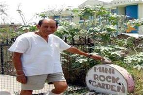 mini rock garden creator dies at 82