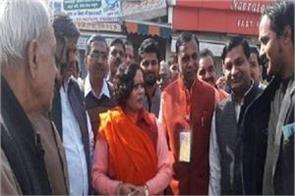 sadhvi prachi  reached the polling stations