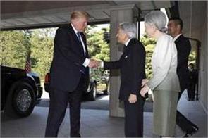 trump to meet japanese emperor akihito in tokyo