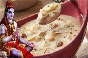 khichdi world food india festival