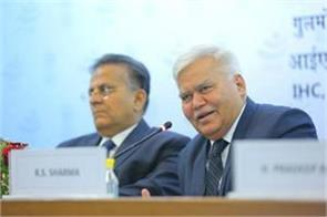 trai will give recommendations tomorrow on net absoluteness