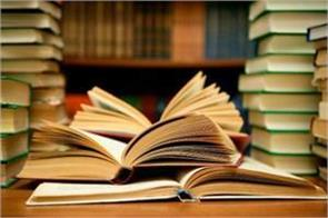 books read can also shape your career  learn how