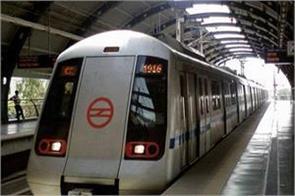 delhi metro  dmrc  jama masjid  chandni chowk
