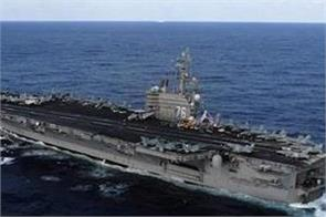us navy plane crash into pacific ocean