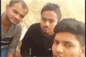 viral video of youth stranded in saudi
