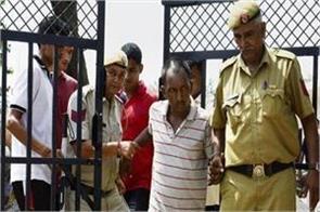 pradyuman murder case ashok court bail