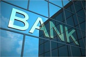 aibea says government wants to save big borrowers of banks