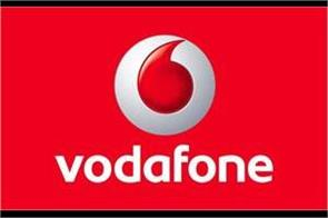 vodafone 1 5gb data will get new offers  every day brought for you